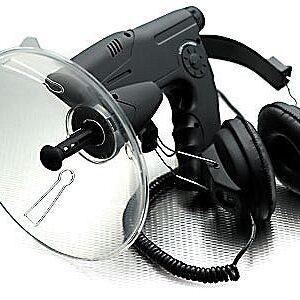 מכשיר האזנה למרחקים